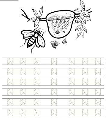 แบบคัดลายมือ ผ ผึ้ง